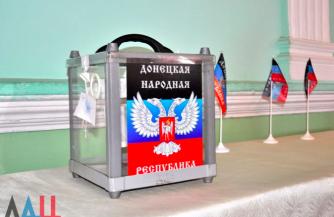 ДНР. Распутье перед выборами
