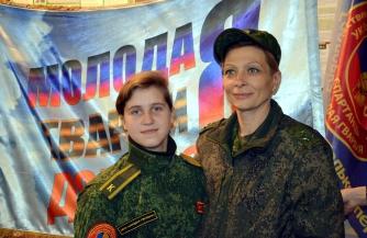 Офицер ВС ДНР Ольга Корса