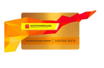 АО - Кредиты наличными, вклады, карты на