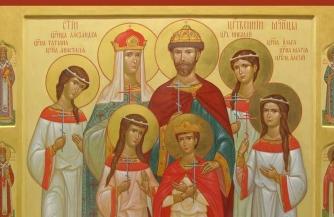 Молебен Царственным страстотерпцам