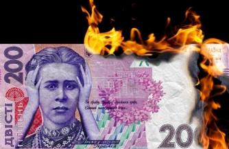 Украина приближается к дефолту