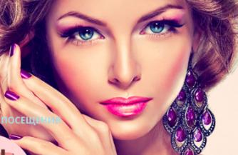 Профессиональный макияж и свадебная прическа на дому – преимущества услуги