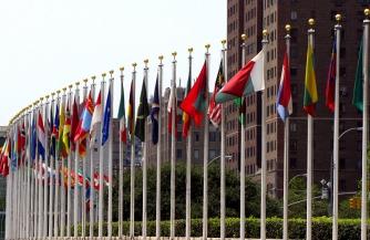 ООН обнищала