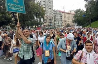Украина дала ответ на «автокефалию»