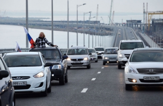 Месть за Крымский мост