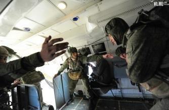 Казаки-парашютисты