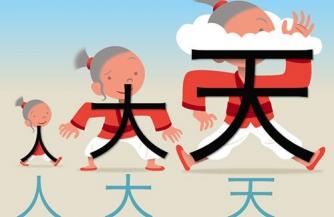 Китайский против английского