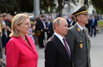 Главе МИД Австрии предложена отставка