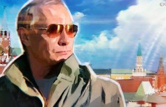 Путин вернул Россию в историю