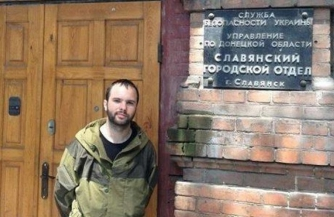 «85 дней Славянска»
