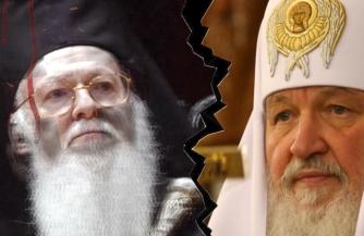 Варфоломеевский раскол и РПЦ