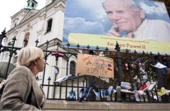 Папа Римский прячет педофилов
