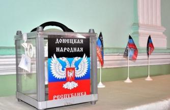Донецк на шаг ближе к выборам