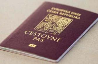 Чешские паспорта для Закарпатья