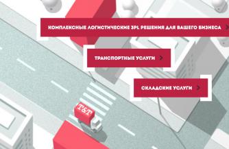 Инвестиции в корпоративные облигации белорусских компаний