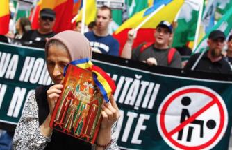 Румын готовят к выходу из ИЗ ЕС