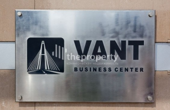 Особенности бизнес-центра «Вант»
