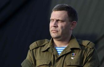 Бригада имени А. Захарченко