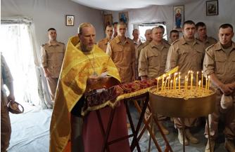 Священник и война