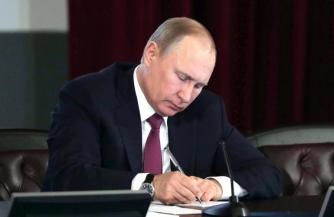 Россия вводит санкции против Украины