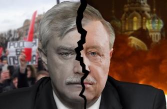 На грабли Полтавченко