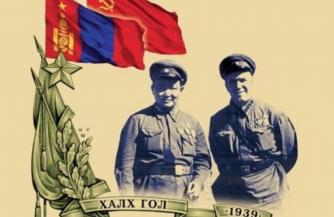 Россия и Монголия против террористов