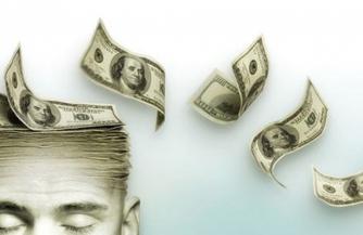 Власть и денежный фетишизм