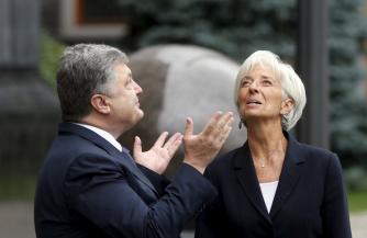 Пахать и пахать на МВФ