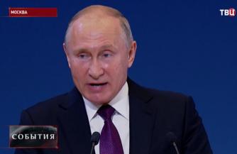 Россия снимает бюрократические препоны?