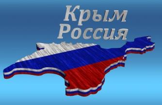 Киев считает преступниками большую часть россиян