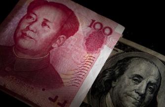 Юань вместо доллара