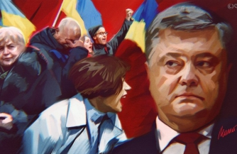 Украина — субпродукт для мясорубки войны