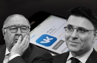 Роскомнадзор поддержал идею штрафовать соцсети