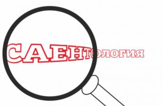 """Мрачный свет у церковной ограды"""