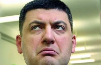 Киев подсчитывает убытки