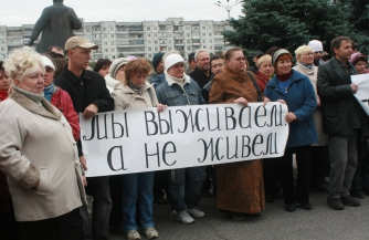 Кому на Руси жить тяжело