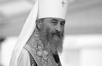 Митрополит Онуфрий выбрал крест