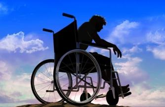 Инвалидность без волокиты