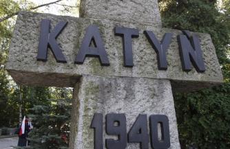 Катынское преступление Польши