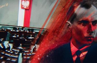Украина - заповедник преступности