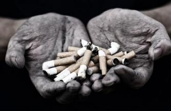 Прощание с никотином