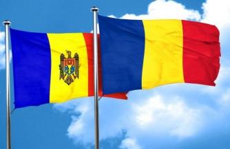 Румынское латинство