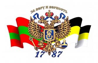 27 лет Черноморскому казачеству