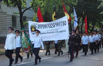 Киев против «Верных казаков»