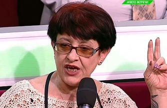 ФСБ и Елена Бойко
