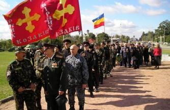 Запорожские казаки Донбасса