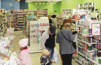 «Улыбка радуги» в Москве и по всей России – магазины удачных покупок.