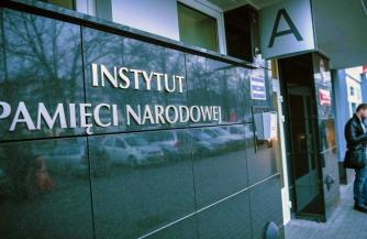 Институт национального нытья