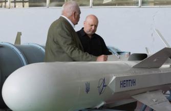 Ракета по-киевски