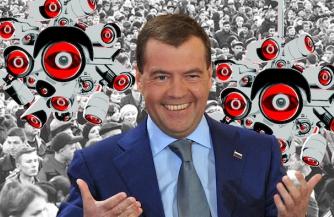 Медведева прорвало